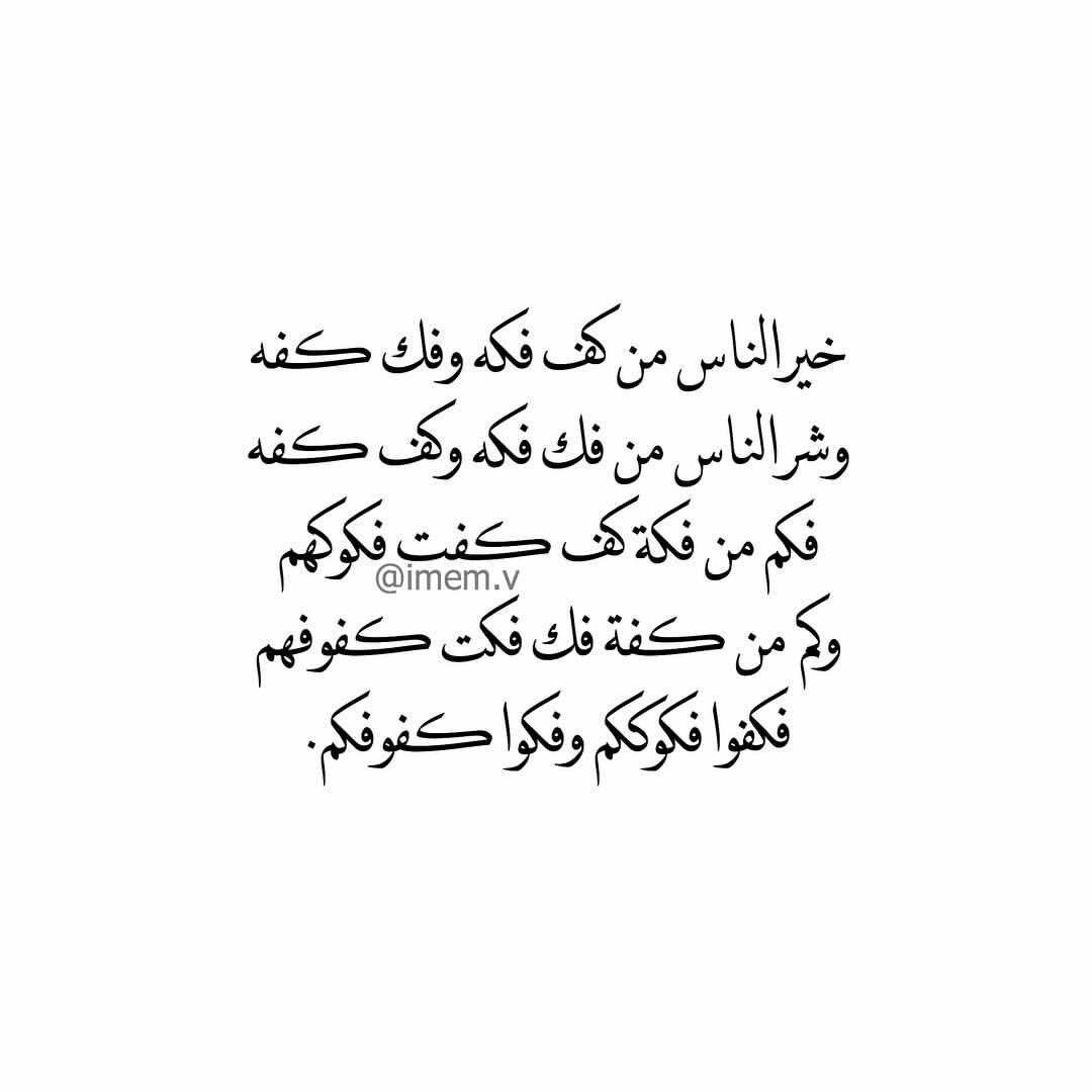 جماليات اللغة العربية pdf