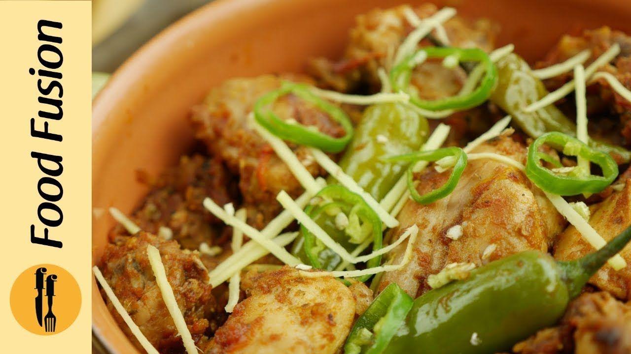 Chicken Koila Karahi Recipe By Food Fusion Youtube Karahi Recipe Recipes Food