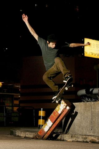 Idesign Iphone Just Another Wordpress Site Skateboard Sports Skateboards