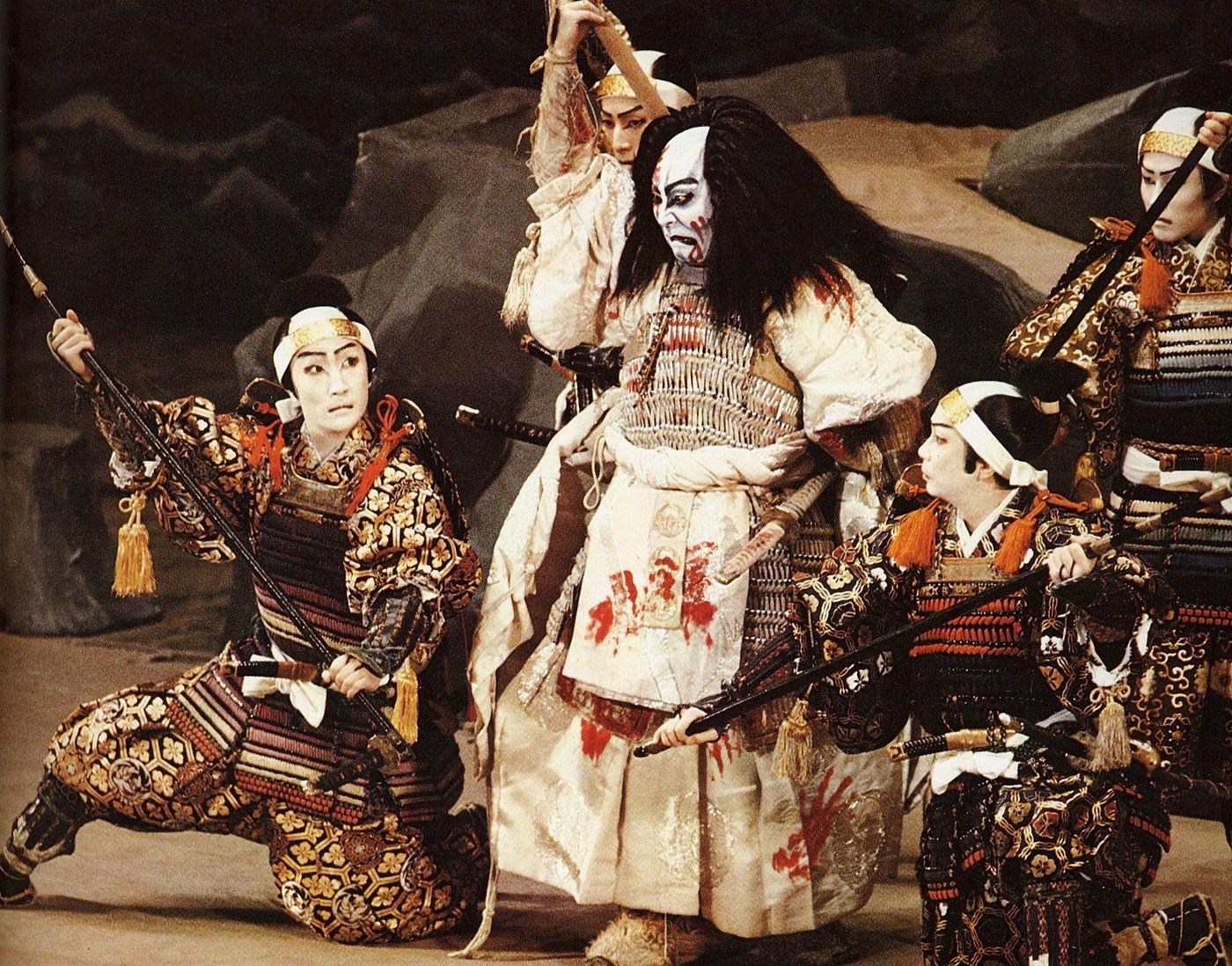 Japanese Shochiku Kabuki Theater Japon Theatre Japonais Masque Japonais