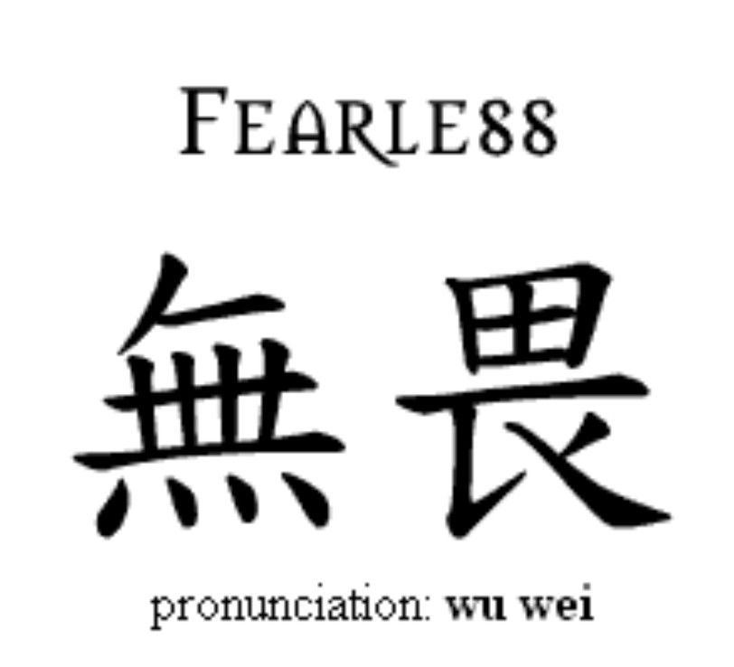 Fearless Chinese Characters Tattoo Tattoos Pinterest