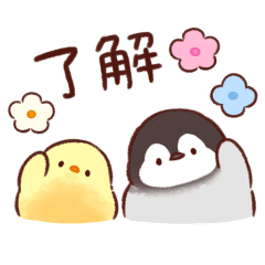 Line Official Stickers Let S Go Sadayuki Vol 3 Example With