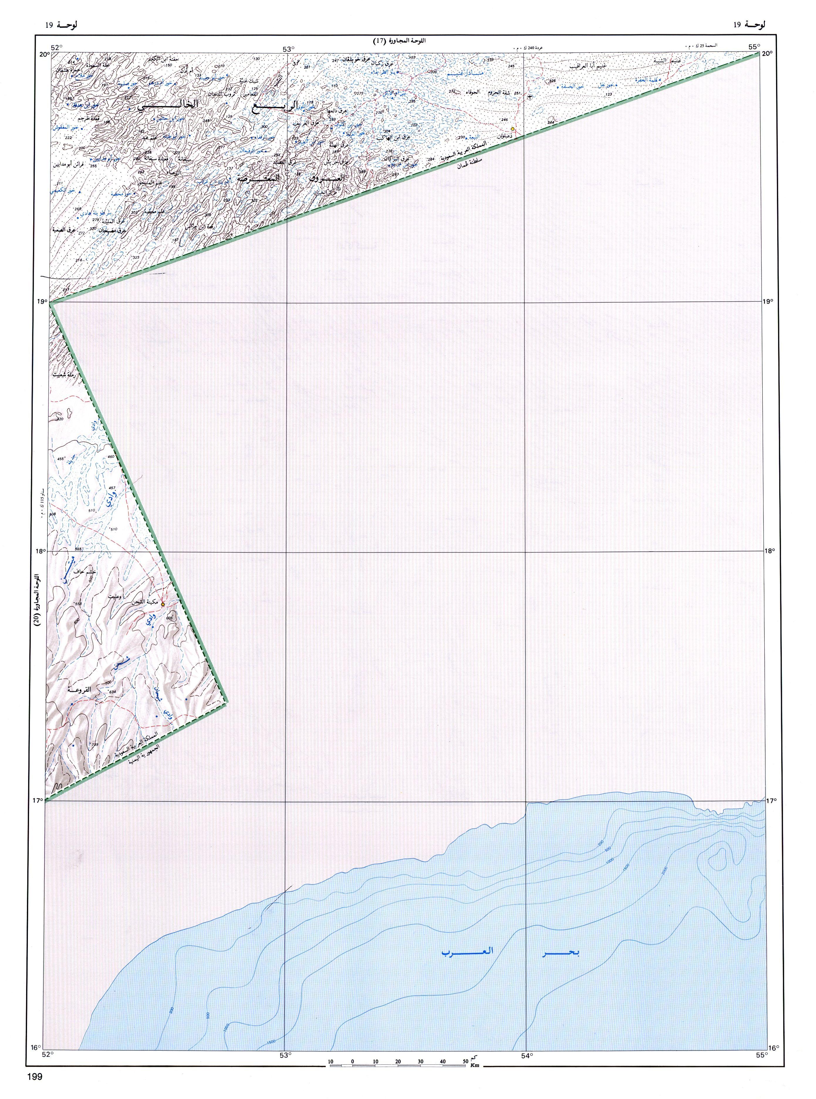 خريطة رقم 19الجزء الجنوبي الشرقي من الربع الخالي Map Home Decor Decor