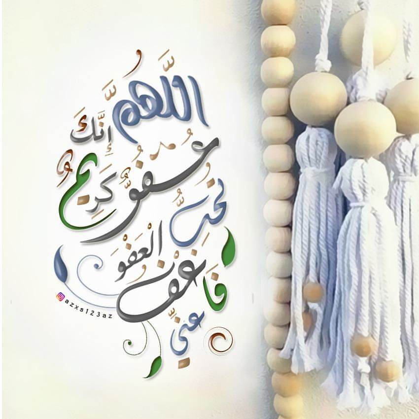 Pin By Abd Ullah Ha On رمضان Prayers Islam