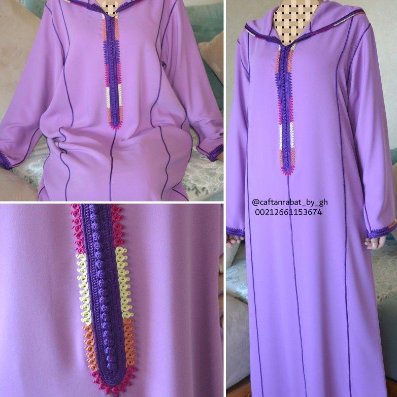 جلابة مغربية بزواق المعلم Fashion Fashion Beauty Dresses