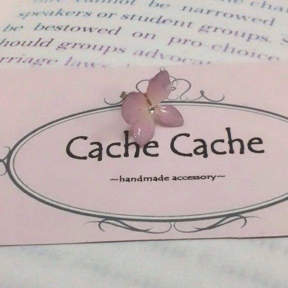アジサイの押し花の両面をレジンコーティングしてピアスにいたしました^_^お花の中心にはラインストーンがキラキラと輝いています。プラスティックのお花はどうしても...|ハンドメイド、手作り、手仕事品の通販・販売・購入ならCreema。