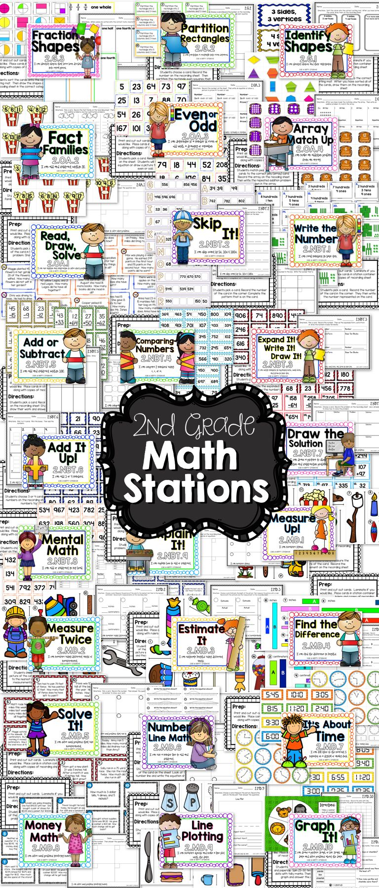 Second Grade Mon Core Math Stations BUNDLE Teaching
