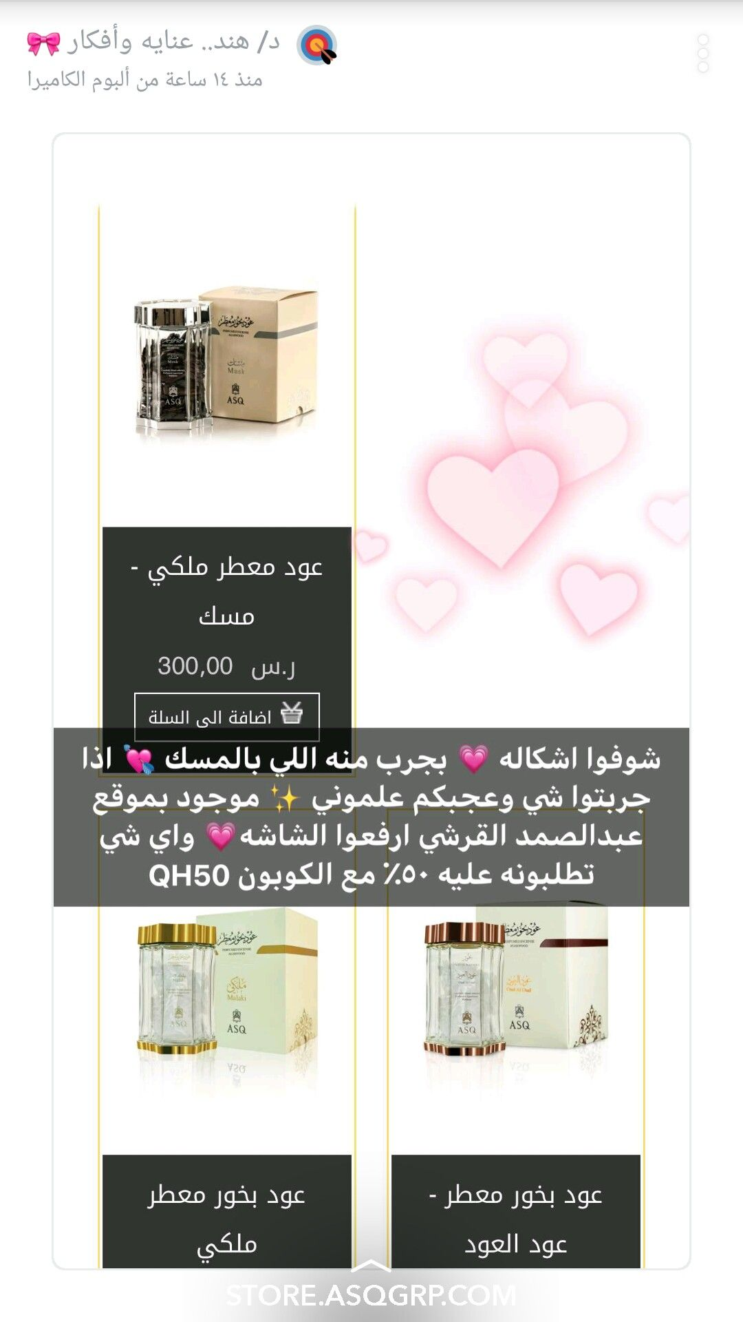 Pin By Lamq20 On عطور Skin Care Mask Perfume Skin Care