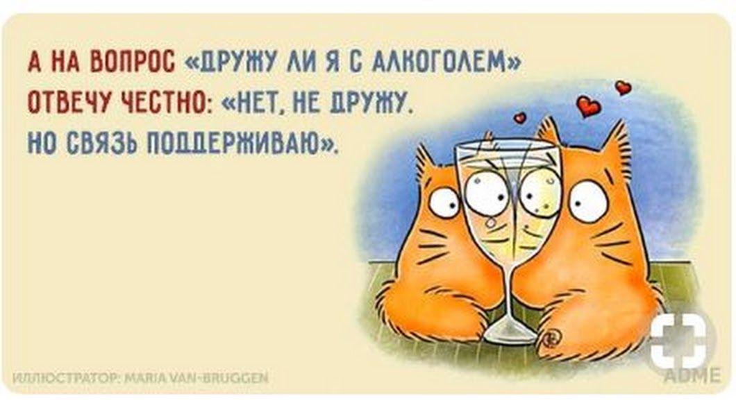 картинки подбодрить подругу на работе часто старых советских