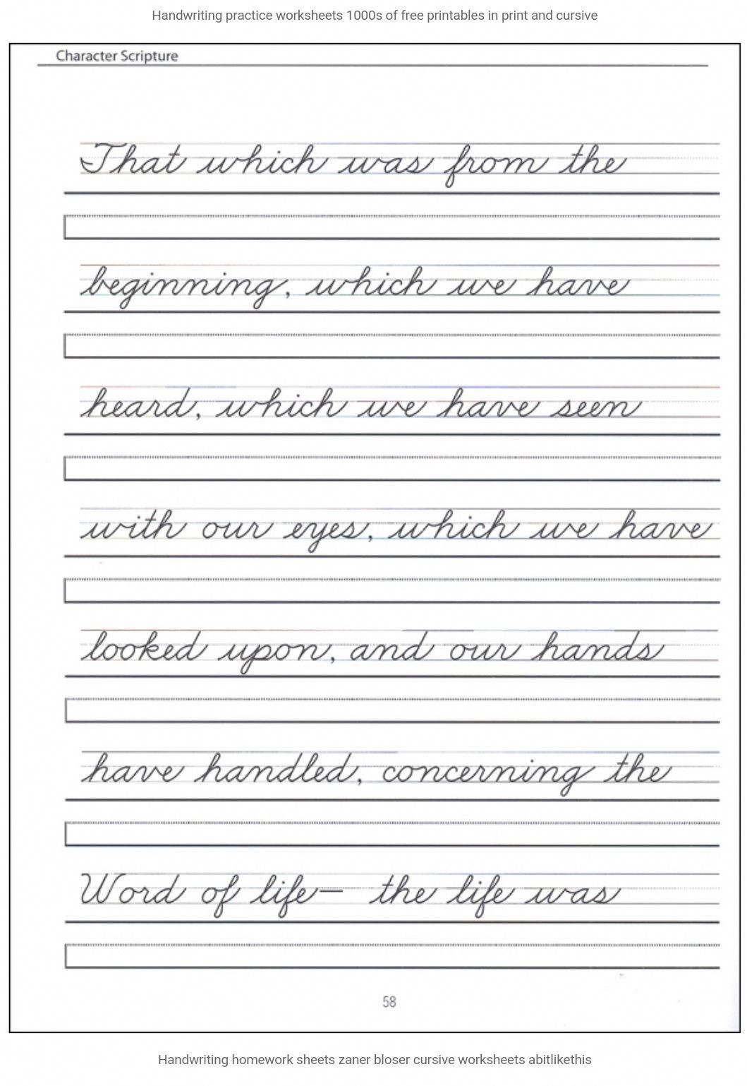 330 Handwriting Worksheets The Measured Mom