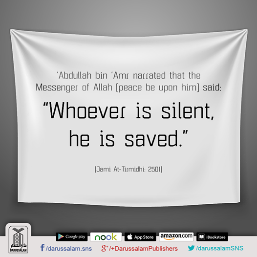 Hadith About Silence ( Read in English, Urdu and Arabic ...