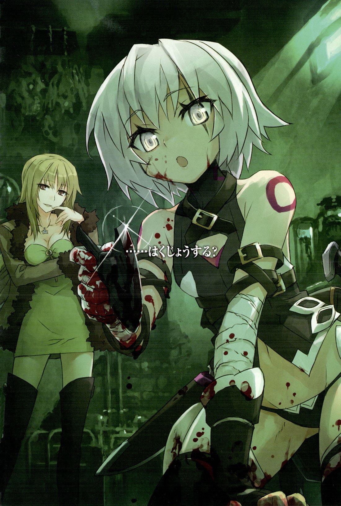 Jack The Ripper And Reika Rikodou Anime Fate Apocrypha