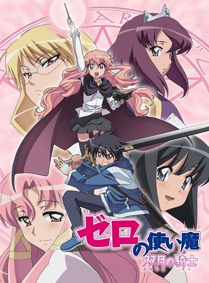 Zero no Tsukaima: Futatsuki no Kishi /// Genres: Action, Adventure, Comedy, Ecchi, Fantasy, Harem, Magic, Romance, School