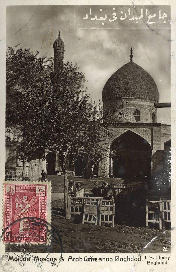صـور عـن الـعـراق مـن بـدايـة الـقـرن الـعـشـريـن 4 Baghdad Iraq Baghdad Islamic Heritage