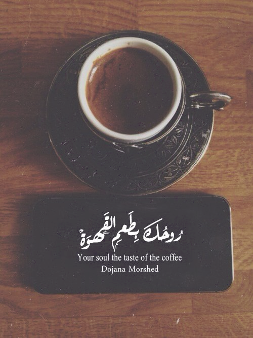 1) Tumblr | Coffee quotes, Coffee love, Coffee, books