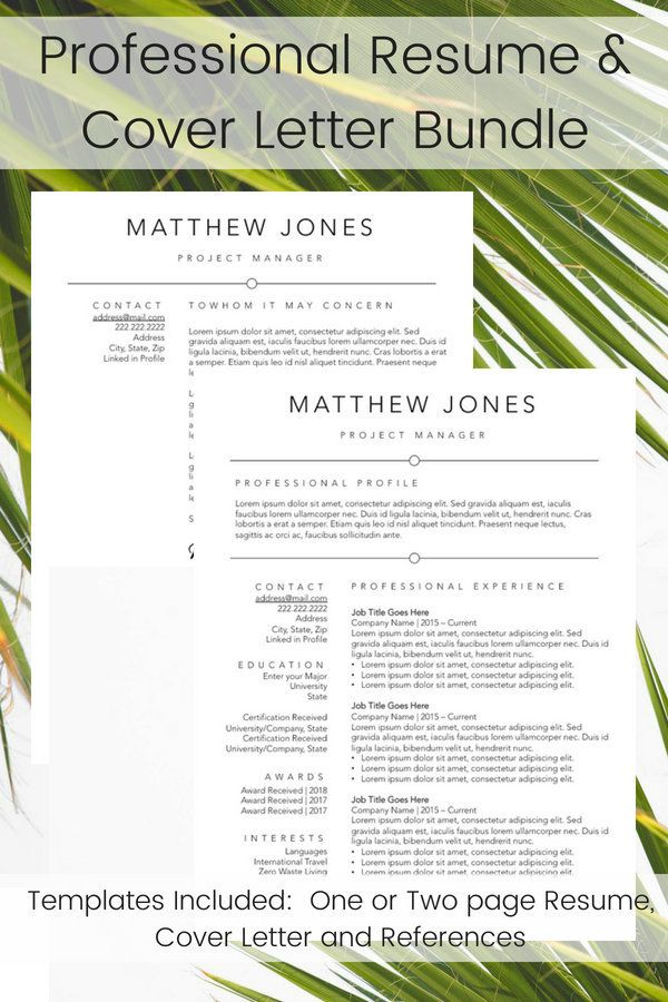 Resume Bundle for New Professionals Manager Resume Layout Unique