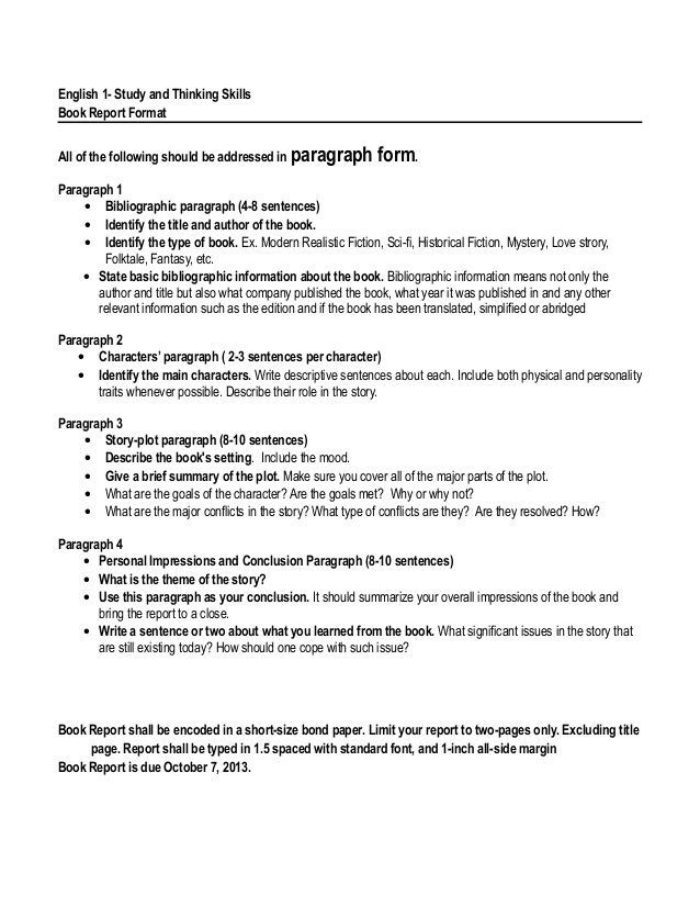 006 English 1 Study and Thinking Skills Book Report Format