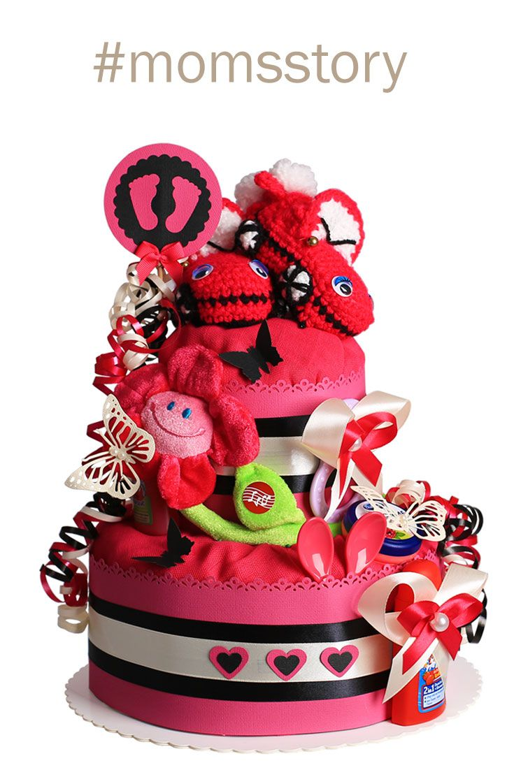 Diaper Cake Girl Babyshower Windeltorte Mädchen Super