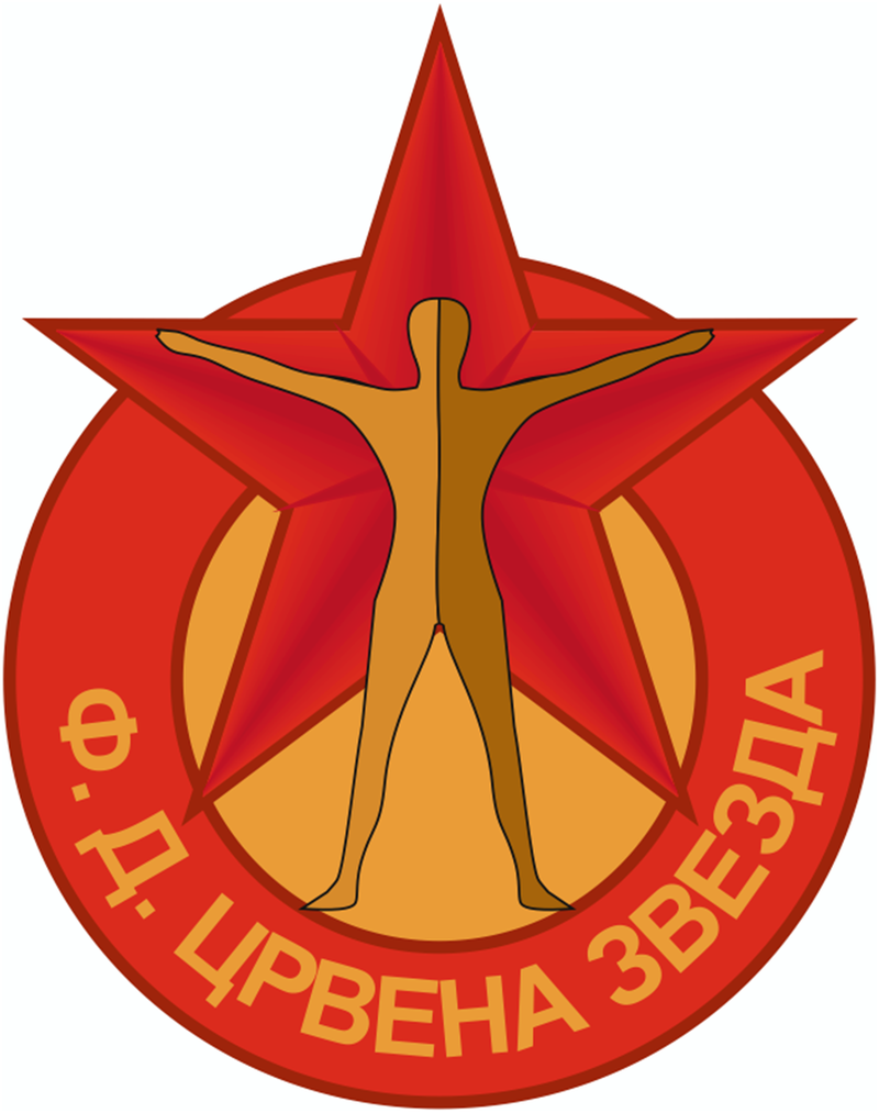 Google themes crvena zvezda - Grb Fk Crvena Zvezda 1945 1950 Png
