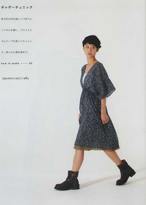 Easy Straight Sewing, Yoshiko Tsukiori, Japanese Craft Book for ...