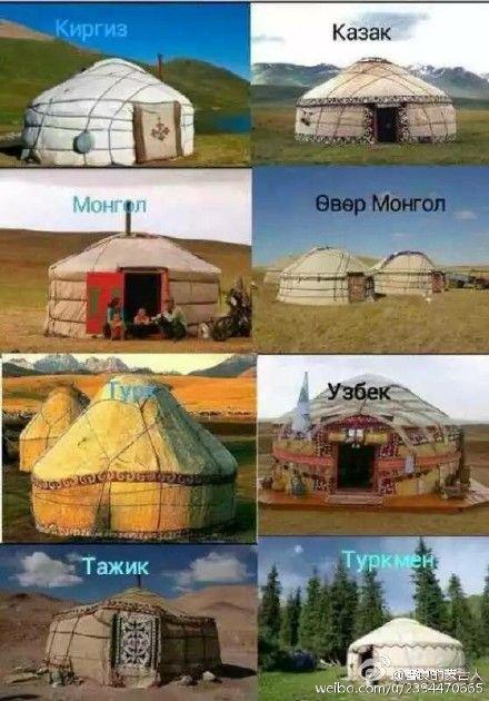吉尔吉斯,哈萨克,蒙古,内蒙古,土耳其,... 来自善良的蒙古人 - 微博