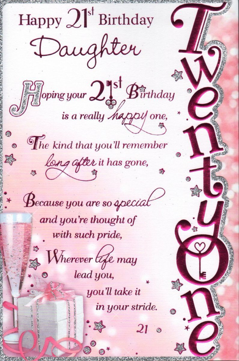 Top 15 Inspirational Quotes 21st Birthday Happy 21st Birthday