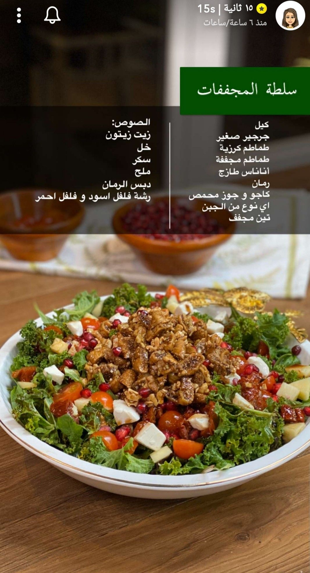 Pin By Chahira El Khadem On Food طبخ Cookout Food Health Fitness Food Healthy Diet Recipes