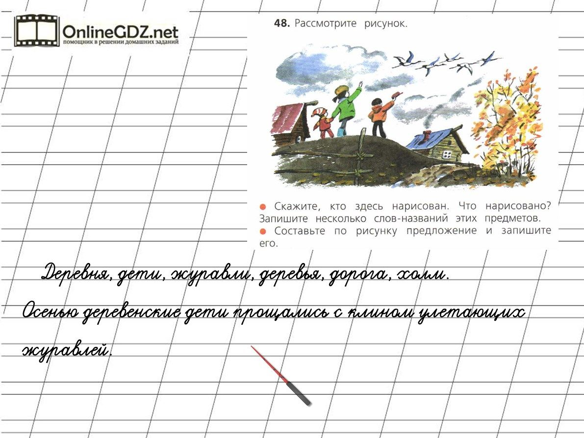 Подготовка к гиа математика 9 класс ф.ф.лысенко