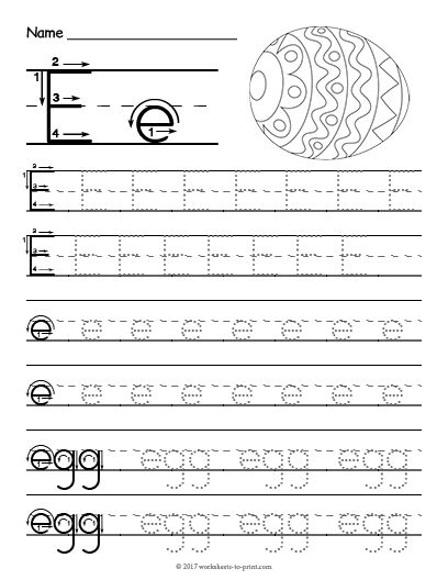 free printable tracing letter e worksheet tracing worksheets. Black Bedroom Furniture Sets. Home Design Ideas