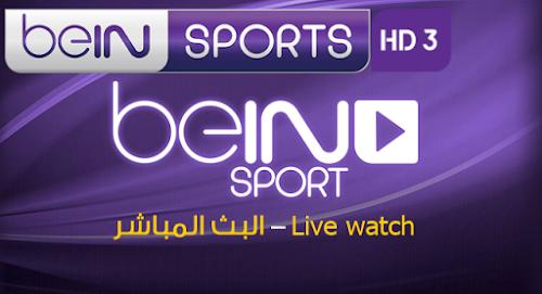 Http Www Mykora Info Channels Beinsport3