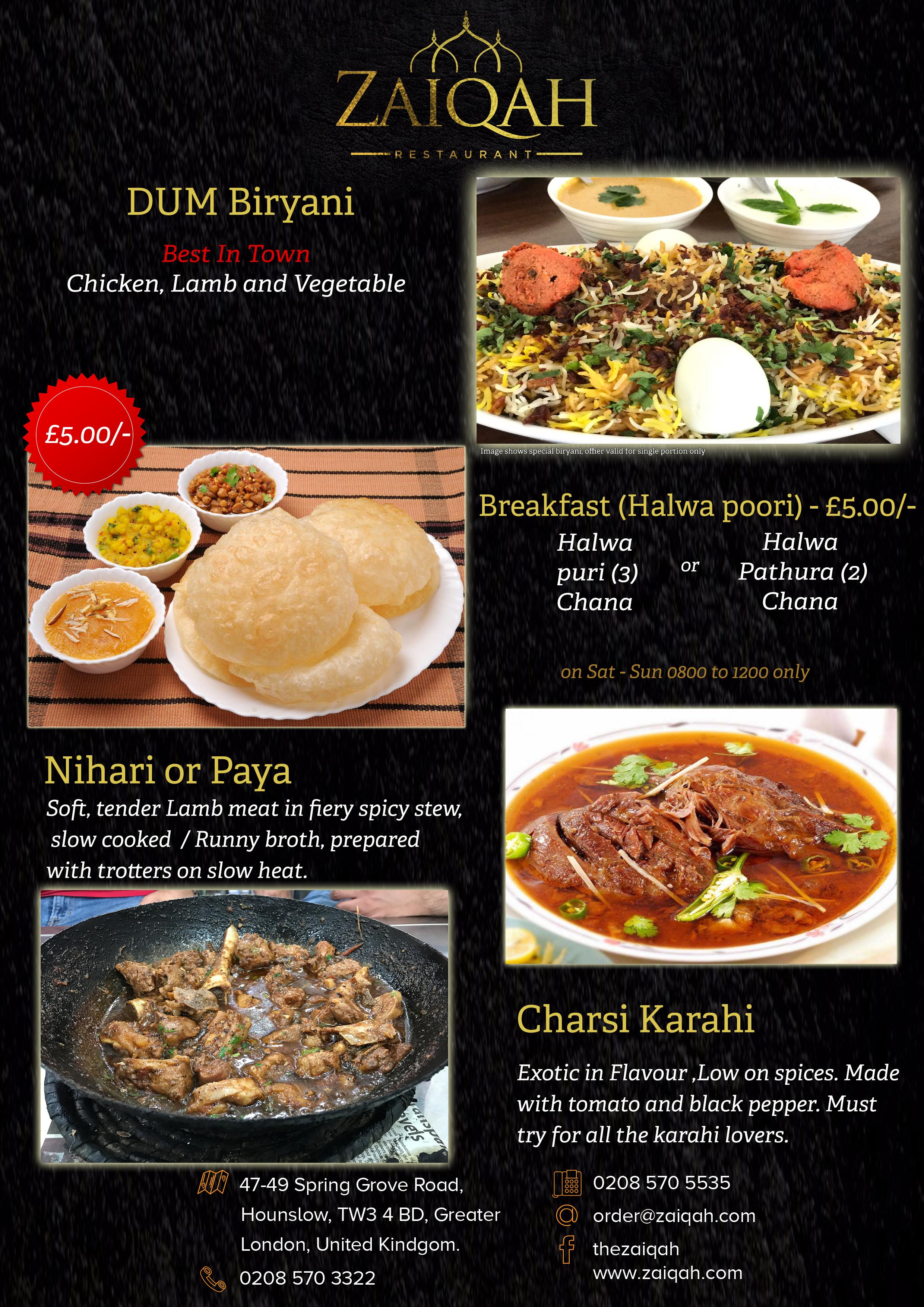 Halal Pakistani Indian Cuisine In Hounslow London Halal Pakistani Restaurant Biryani Pakistani Restaurant Hounslow Dum Biryani Spicy Stew Biryani