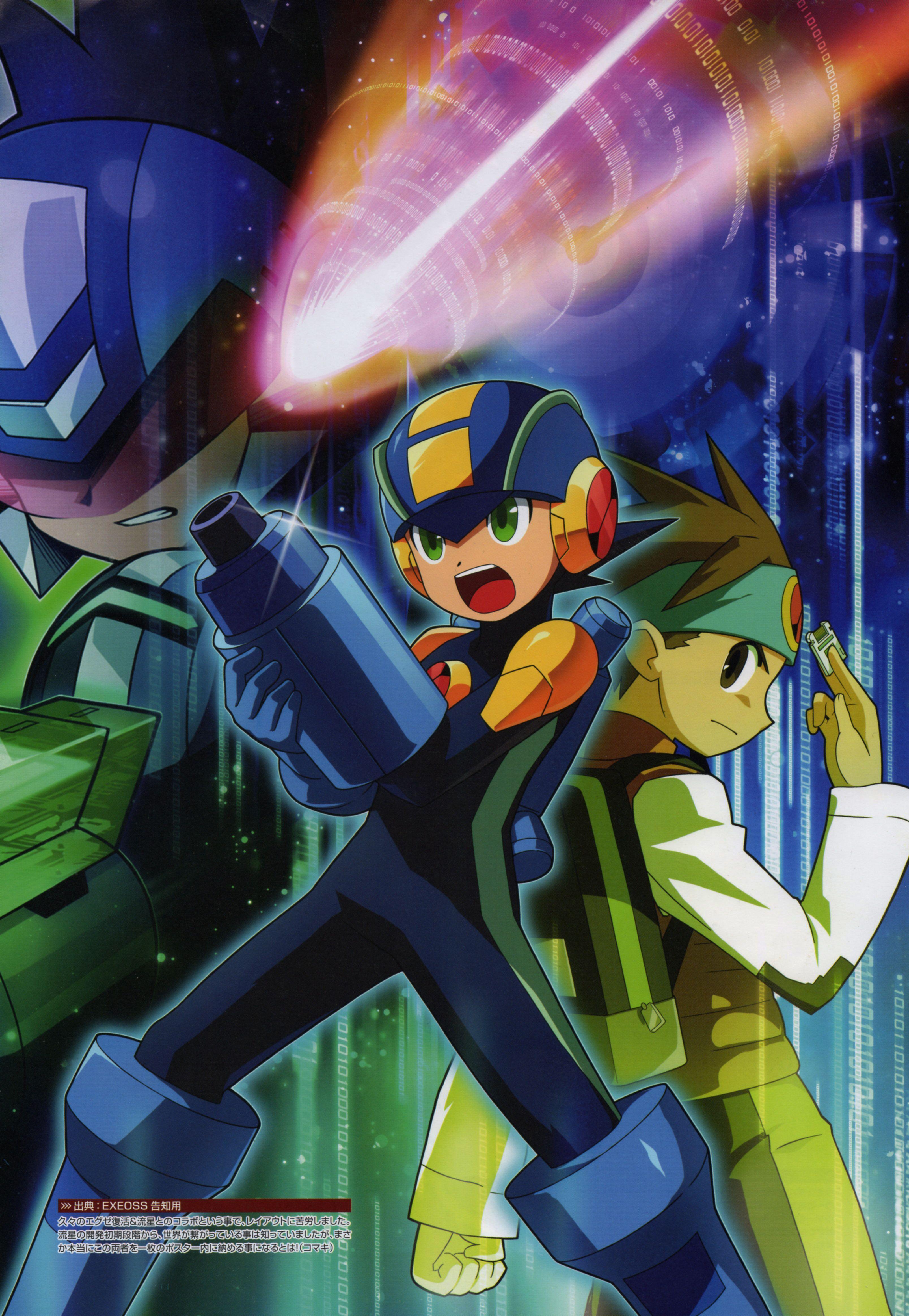 latest (3215×4656) Mega man art