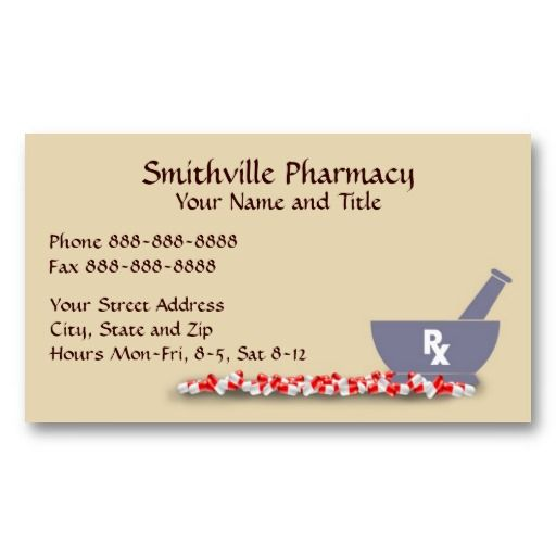 Pharmacist Pharmacy Business Card. Check out more business card designs at http://www.zazzle.com/business_creations or at http://www.zazzle.com/businesscardscards