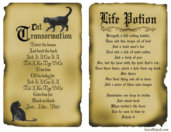 Disney inspired hocus pocus spells - Free printable spell book pages - free halloween decorations printable