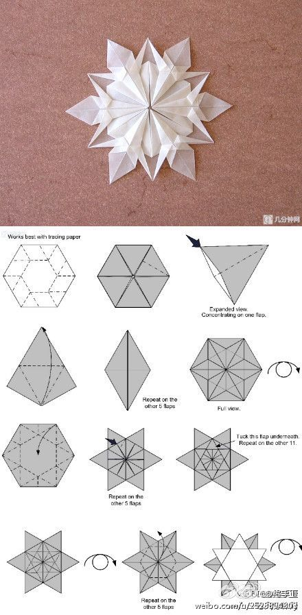 flocon en papier d coration noel origami flocon en. Black Bedroom Furniture Sets. Home Design Ideas