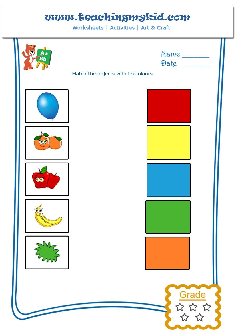 Match the objects with colours – Worksheet – 1 | Teachingmykid.com ...