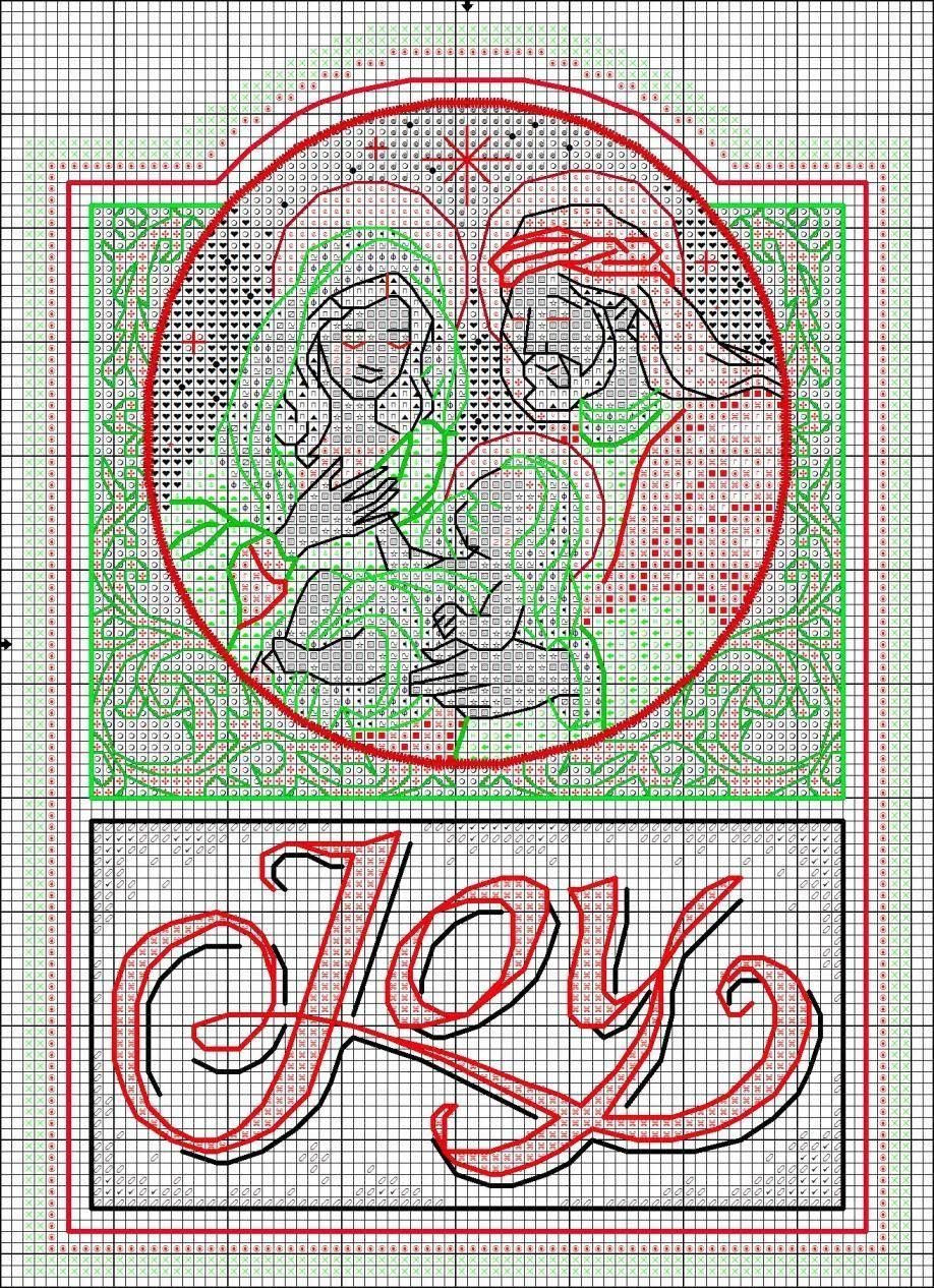 Sagrada familia en Navidad 1