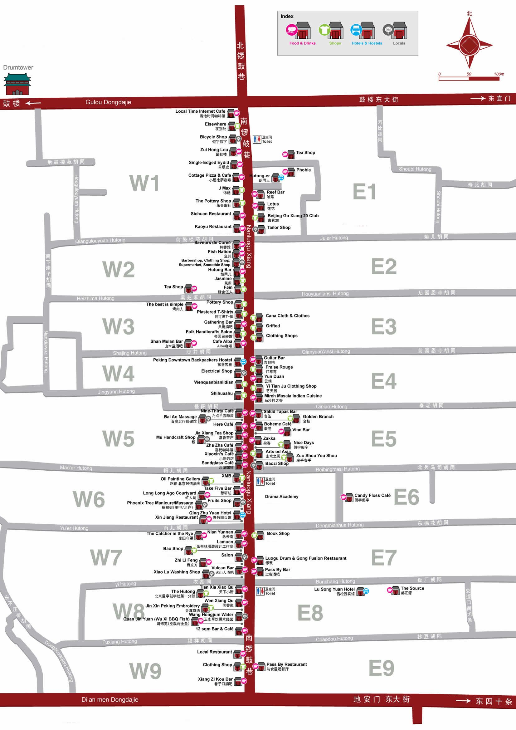 Beijing Subway Map 2017 English.Beijing Nanluoguxiang Hutong Map I Ve Spied These With My Very Own