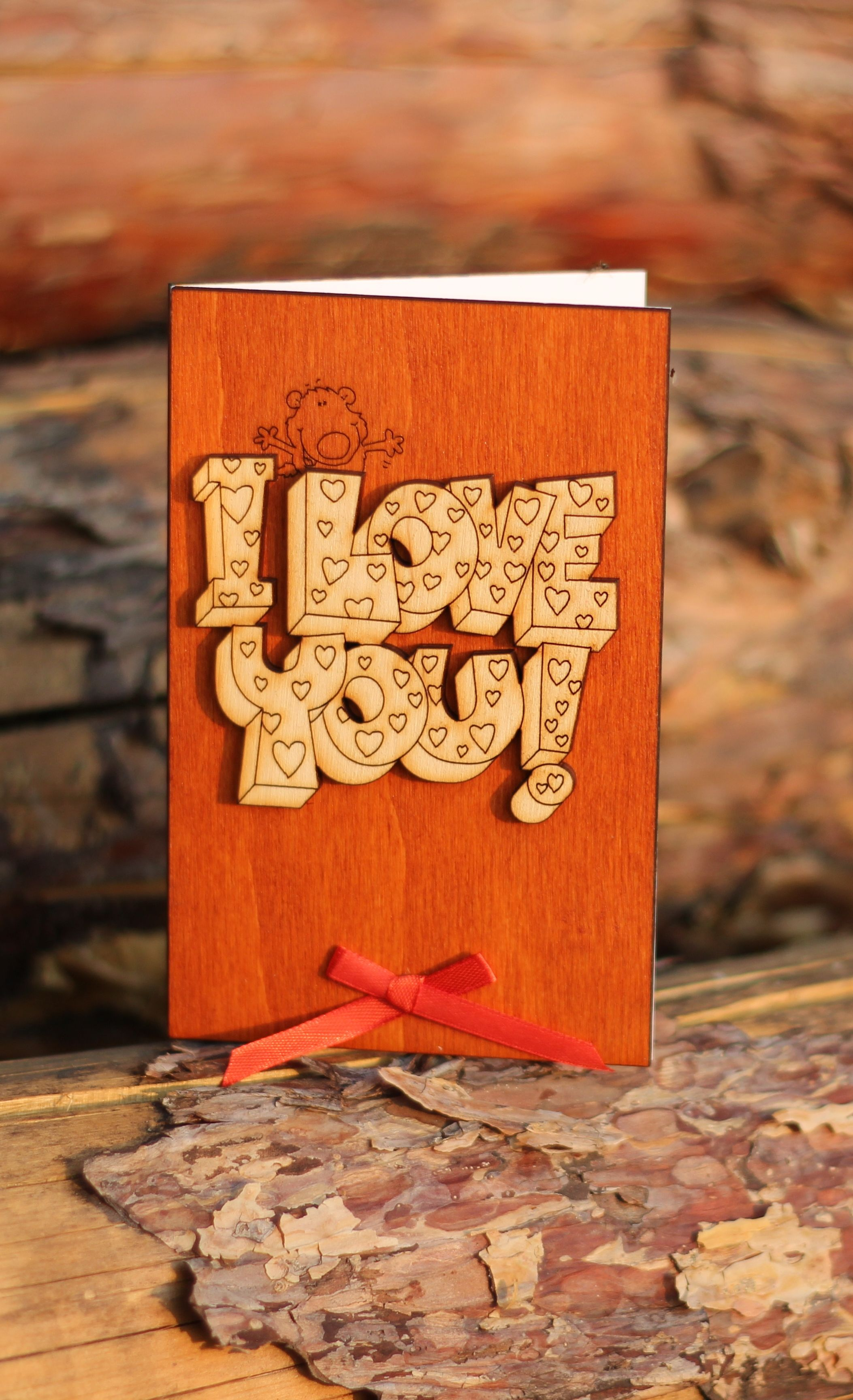 I love you card funny romantic wood gift for valentine day