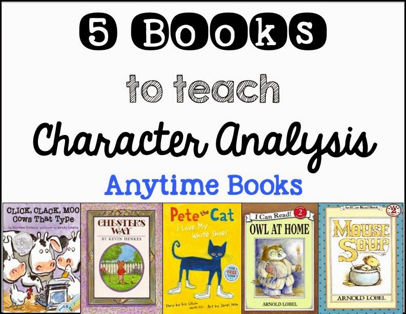 SarahS First Grade Snippets Teaching Character Analysis In The