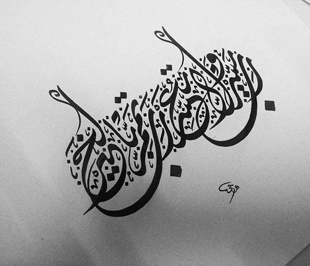 Doa Mohon Kemudahan Dalam Segala Urusan رب يسر ولا تعسر رب تمم با لخير Ya Allah Permudahkanlah Segala Urusan Janganlah Engkau Memp Seni Ide Menggambar Gambar