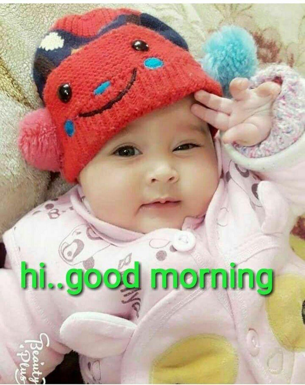 Prameela Samudrala Google Pictures Morning Images Good
