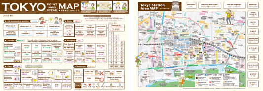 Download All Maps TOKYO POINT AND SPEAK MAP Japan Trip