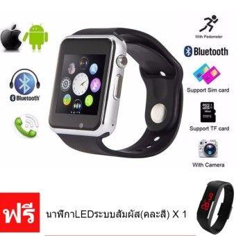 รีวิว Person นาฬิกาโทรศัพท์ Bluetooth Smart Watch รุ่น A8 Phone