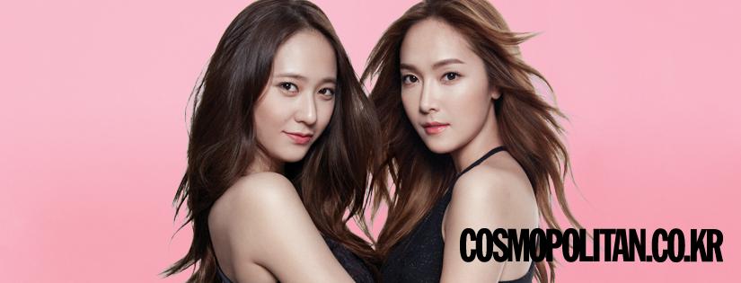 Krystal Jung SooJung #크리스탈 #정수정 & Jessica #제시카 Jung SooYeon #정수연 in Cosmopolitan Korea, Nov. 2016 issue #코스모폴리탄 #화보
