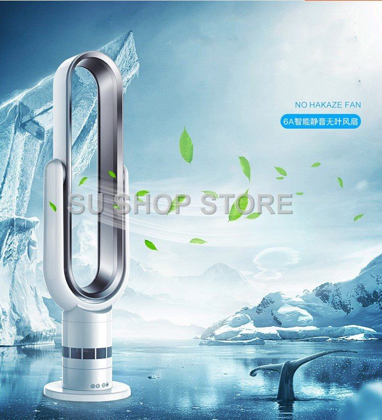 Newest Remote Control Bladeless Cooling Fan 220v Ultra Quiet