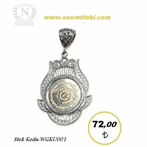 925 Ayar Gümüş Kıtmir Duası Yazılı Telkari Kolye Ucu  ✔  Güvenli Alışveriş  Kredi Kartına Taksit İmkanı  0212 527 36 45 ✔ Aynı Gün Kargo İmkanı ✔ Bütün Ürünlerimiz şık kutusunda ve faturalı olarak gönderilmektedir. #925Ayar #Gümüş #Kolye #KolyeUcu #Kıtmir #Duası #Telkari #ramazanşıklığı #ramazanaÖzel #ramazan #ramadan #ramadanelegance #pendant #silver #