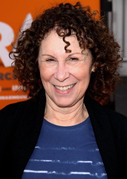 rhea perlman height