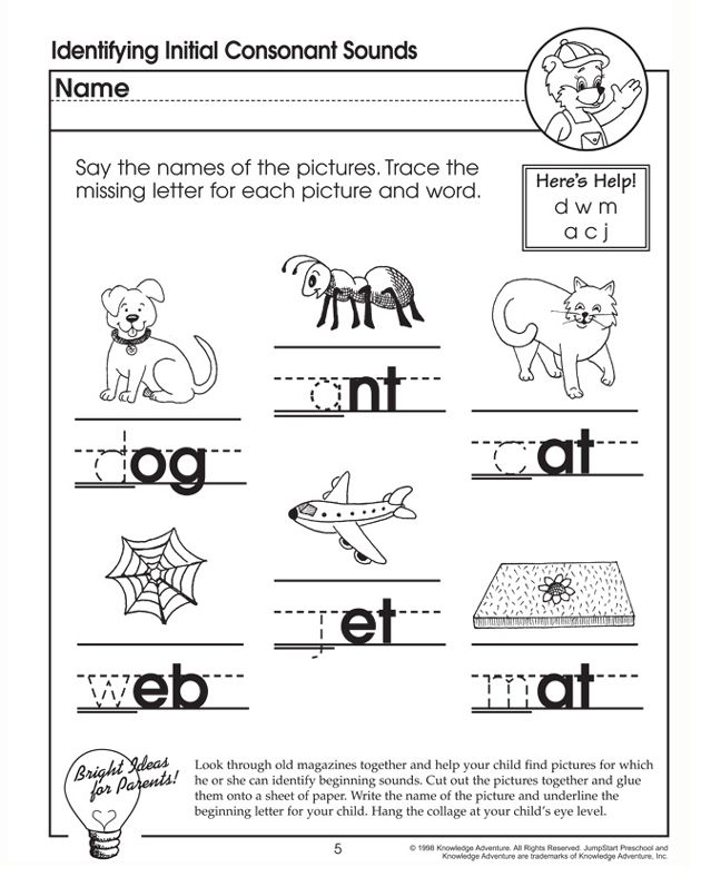 Identifying Initial Consonant Sounds Missing Letters ...