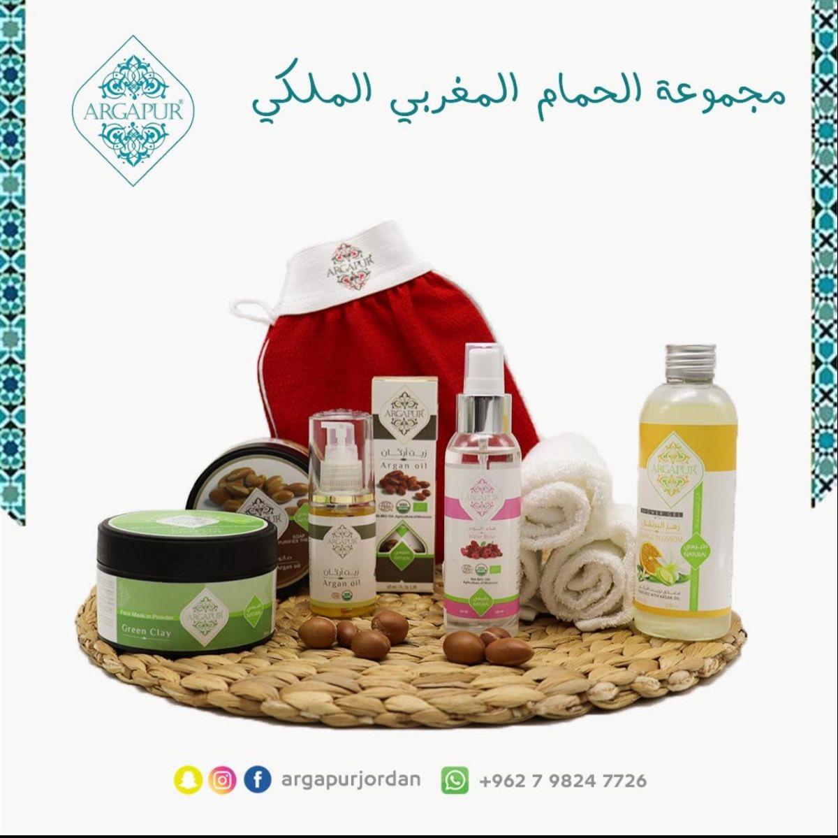 بكج الحمام المغربي الملكي جميع المنتجات حاصلة على شهادة الايزو Picnic Basket Picnic Basket